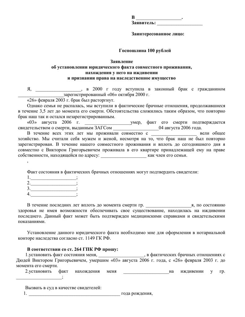 Прошу внести изменения в орг штатное расписание