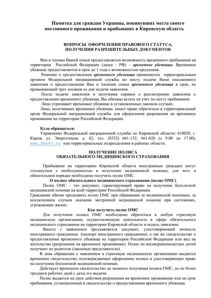 Договор подряда на выполнение услуг ип