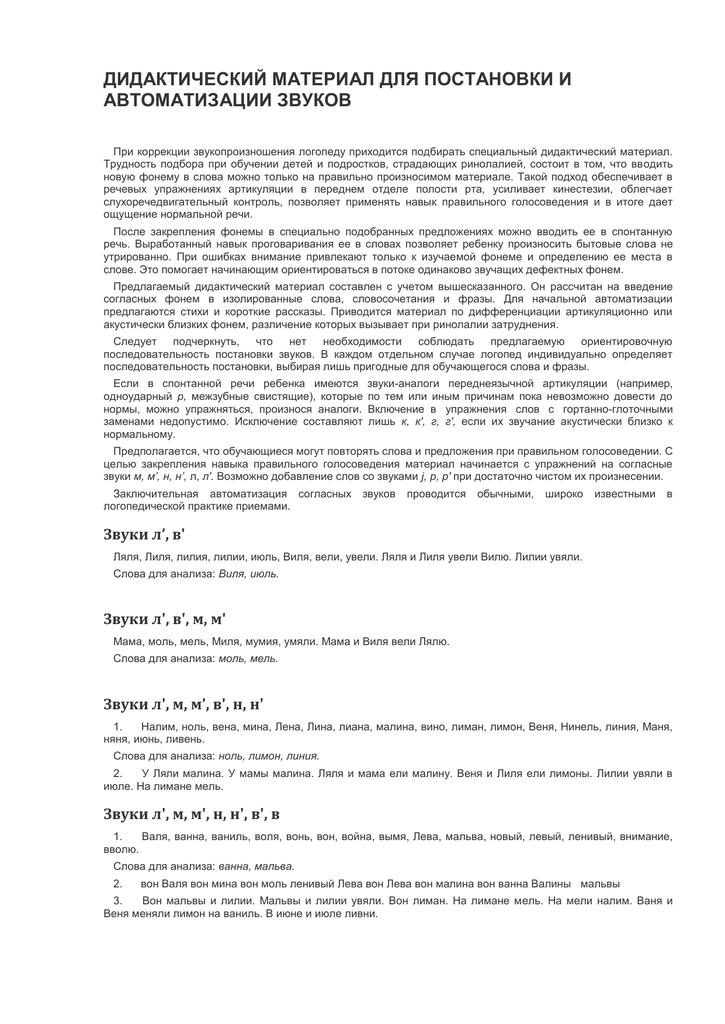 пособие по анализу повреждений бензопилы stihl