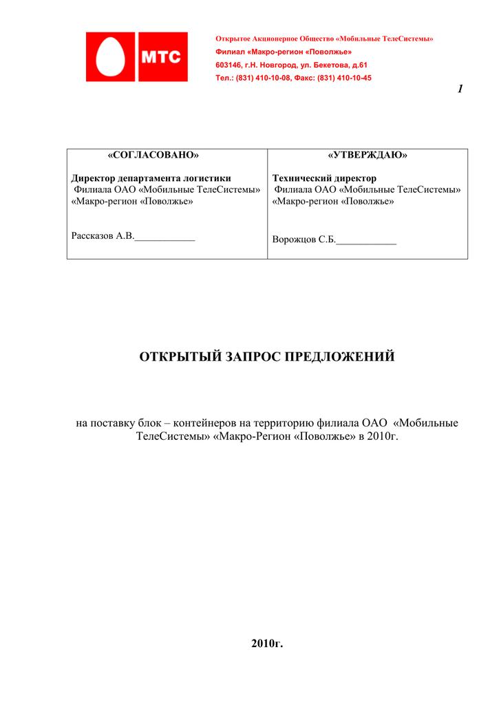 Какие изменения с 1 января 2019 для статьи 228