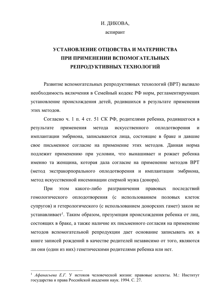 Ст 15 УК РФ с комментариями