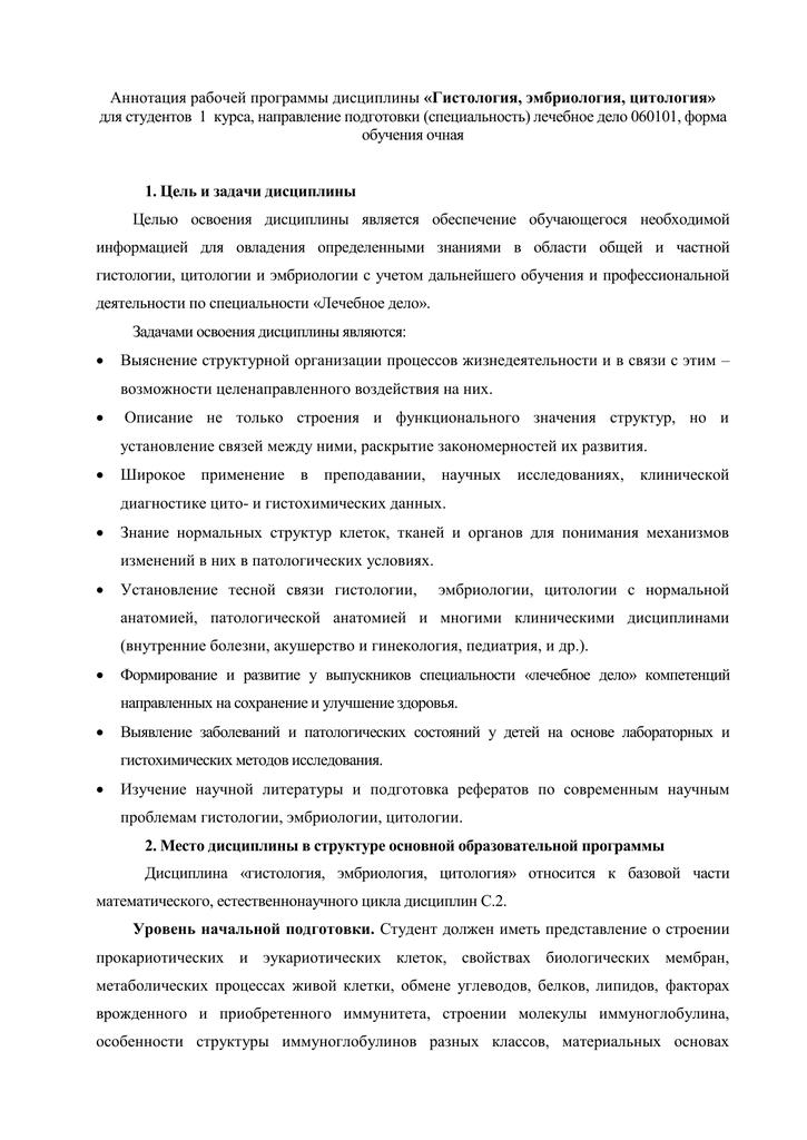 Решение ситуационных задач по цитологии помощь в сдаче экзамена в гибдд барнаул