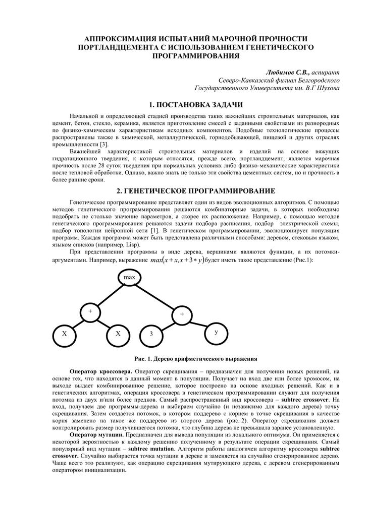 Любимова химия решение задач все решения к сборнику задач по тоэ
