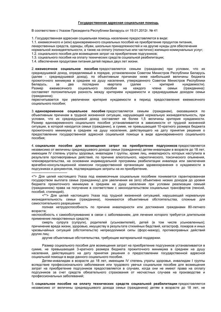 кредит на приобретение технического средства реабилитации псков выгодный кредит