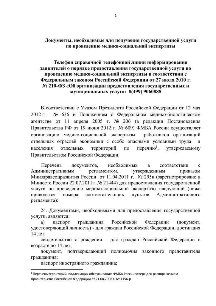 Письмо на продление договора аренды образец