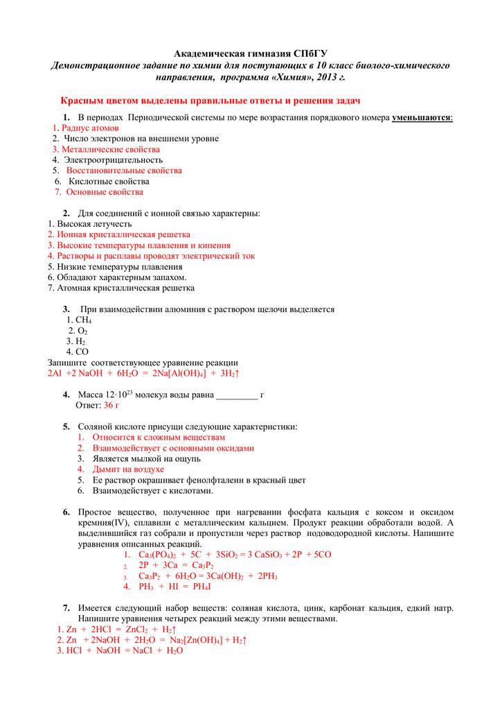 помощь на экзамене квалификационном