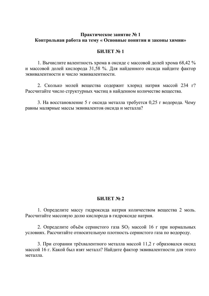 Кредит на 300000 рублей на 5 лет сколько платить в месяц