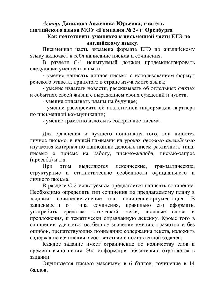 Сайт кадырова написать письмо рамзану кадырову