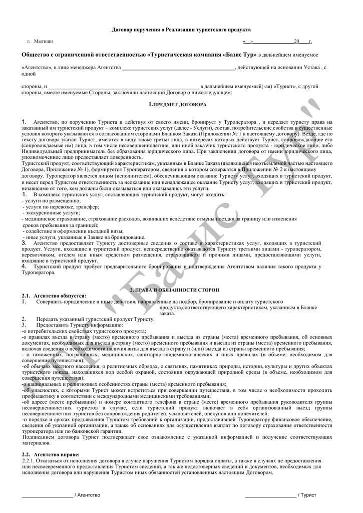 Втб страхование при получение кридита челябинск