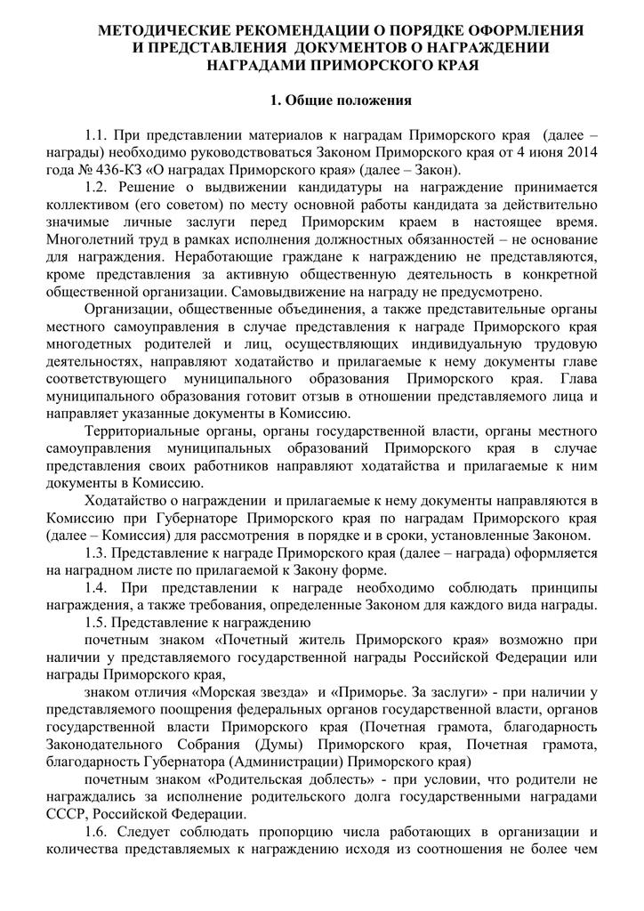 Какой документ должны выдать в евросети при сдачи телефона по решению суда Гречков К.В.