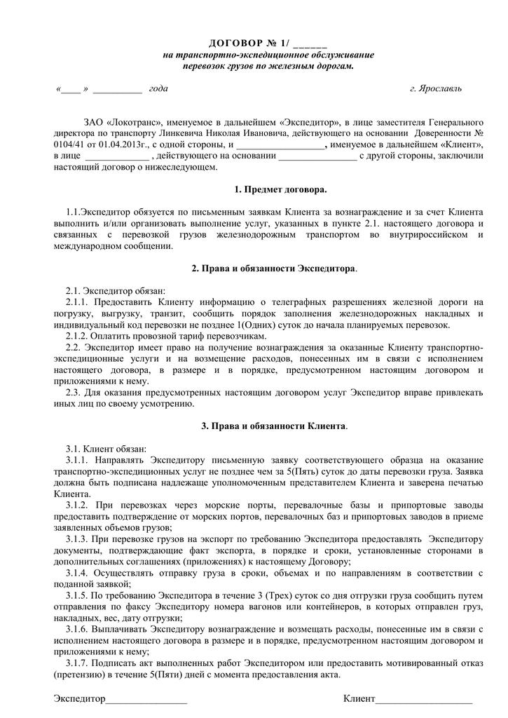 Минимальная оплата по уходу за третьего ребенком 2019 в кемеровской области