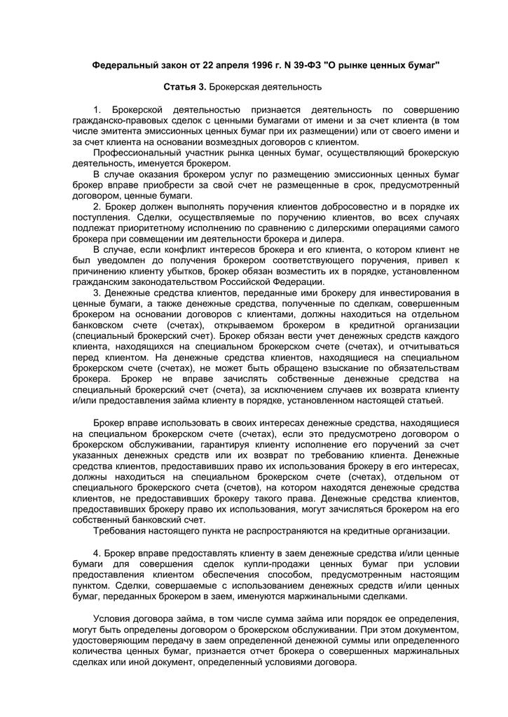 Телефон в кредит в ярославле