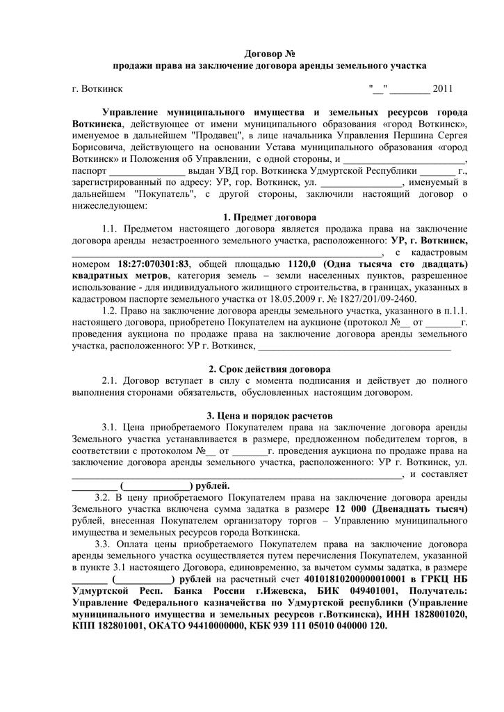 Заявление о отказе от страховки по кредиту в сбербанке