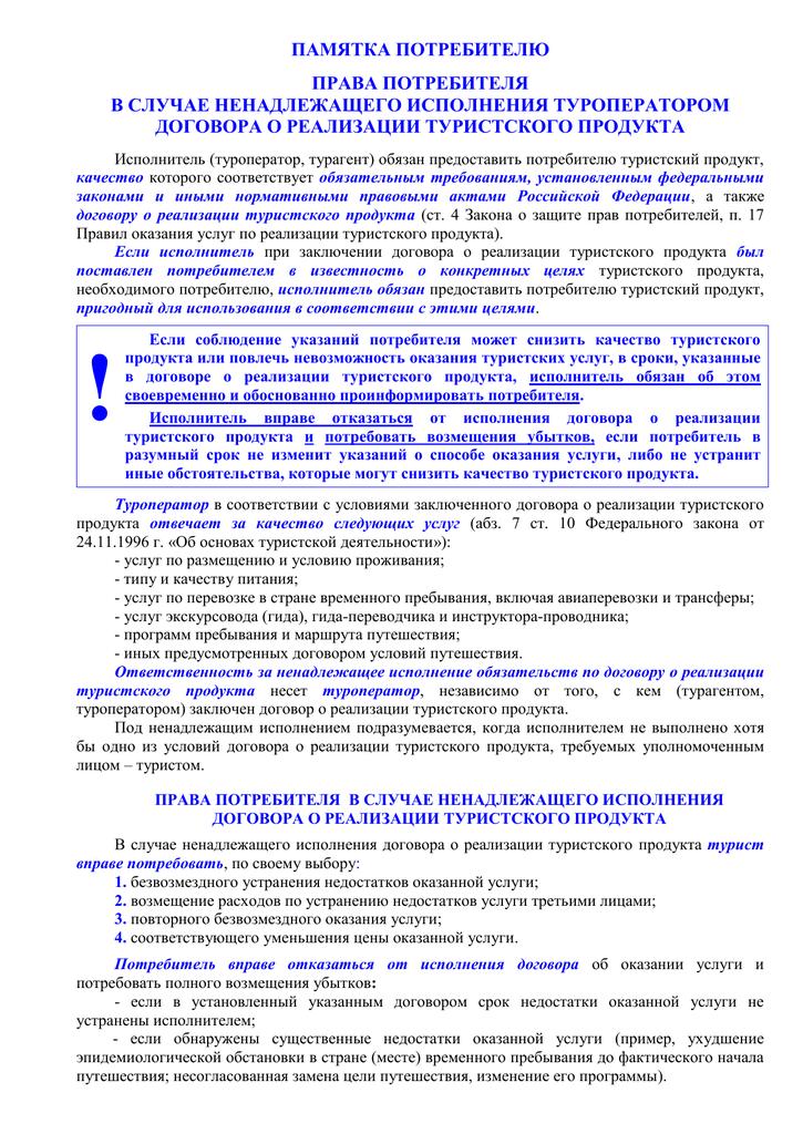 Покровский гражданское право купить