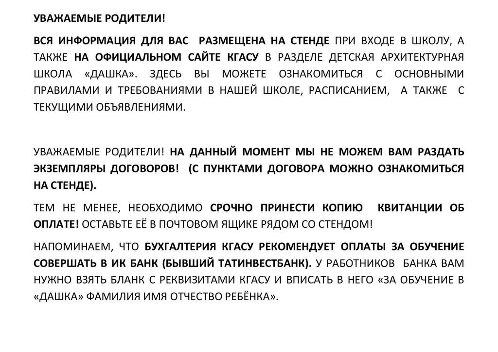 1с бухгалтерия 8.3 журнал регистрации