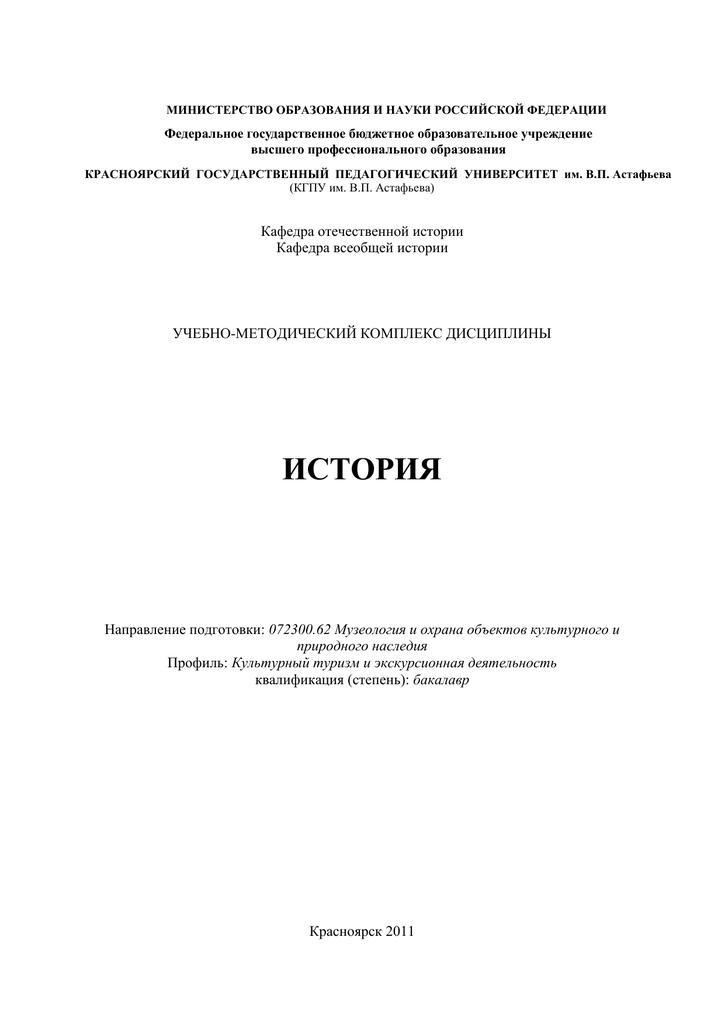 Напишите тезисы доклада на тему иван болотников 7791