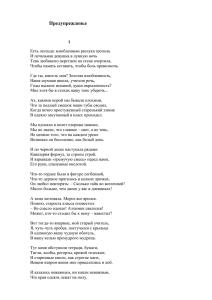 Голая Грудь Нины Семашко – Дикая Орхидея 2: Два Оттенка Грусти (1991)