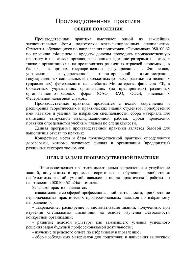 Московский кредитный банк в челябинске адреса