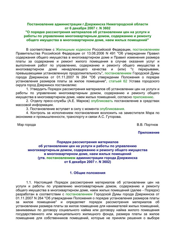Прокурор кукморского района назипов