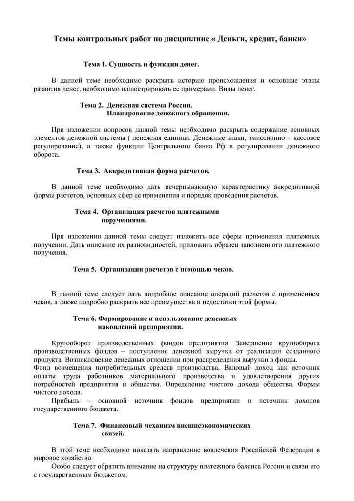 кредит онлайн до 100000 рублей без справок и поручителей в день обращения
