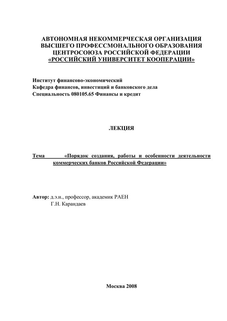 Кредитная карта без отказа с плохой кредитной историей без визита в банк смоленск