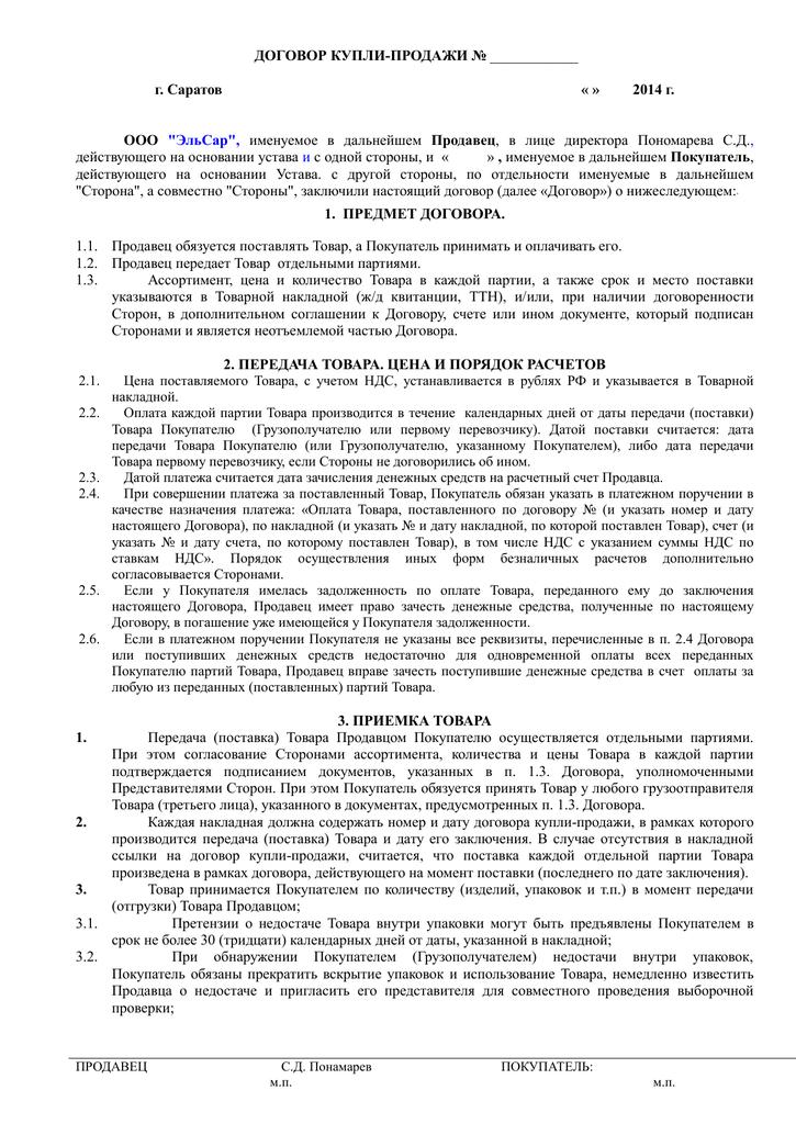 Акт приема передачи имущества образец простой при аренде квартиры