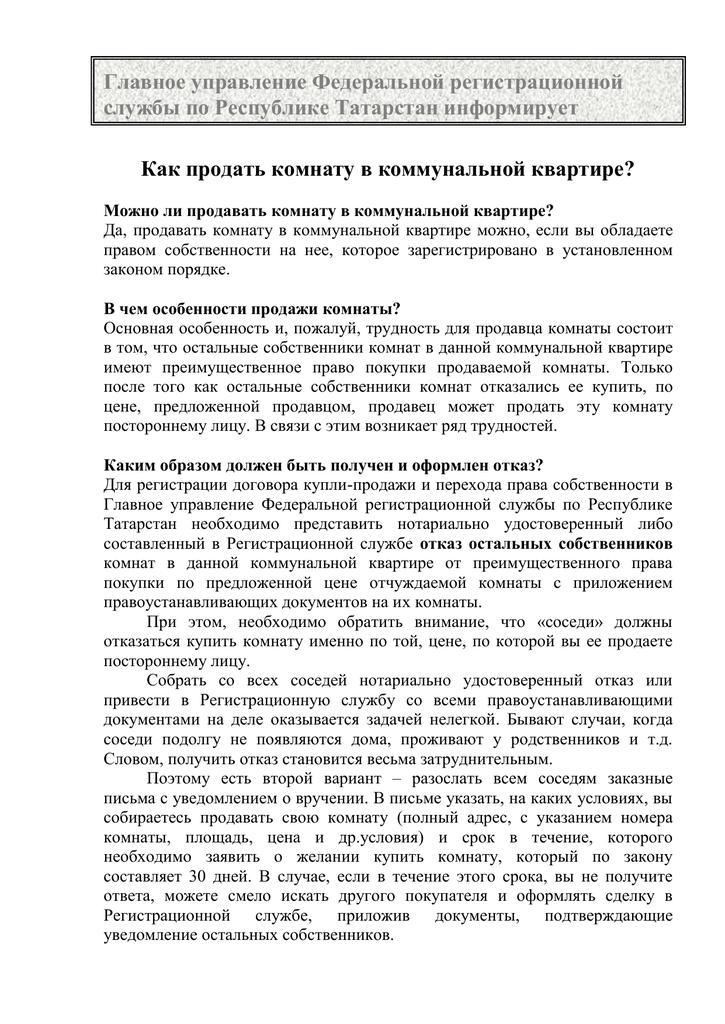 Каспий банк как узнать остаток кредита