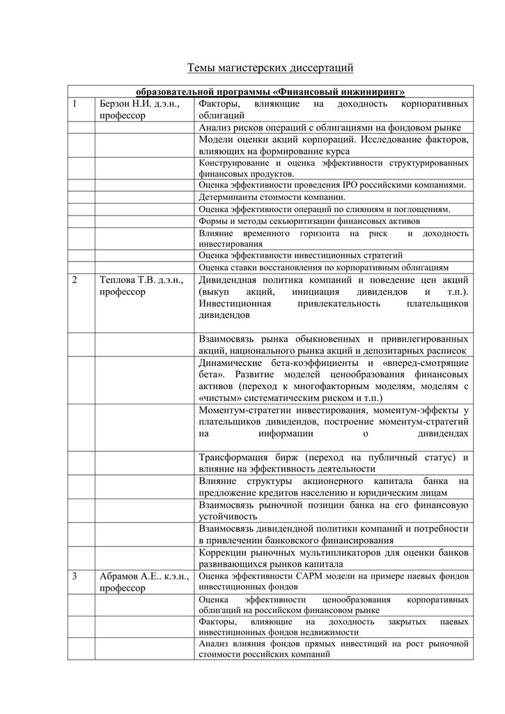 яндекс деньги комиссия за перевод на карту сбербанка рассчитать