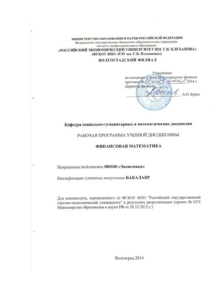 где можно взять кредит на 3 года без залога и пенсионных отчислений петропавловск казахстан