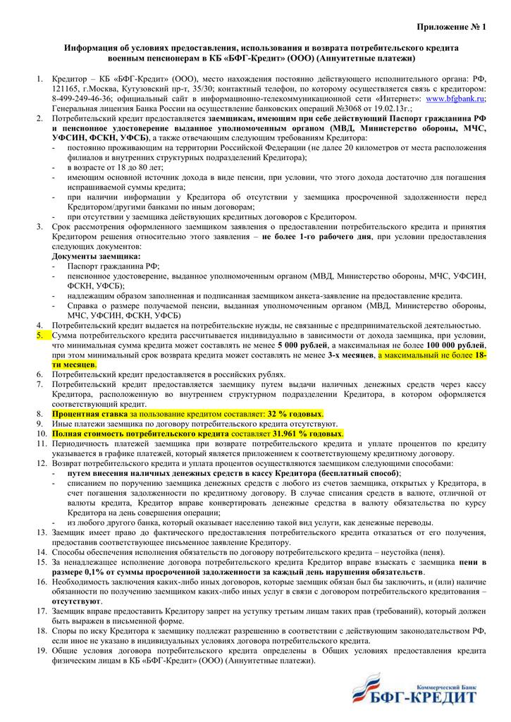 реквизиты компании сдэк новосибирск