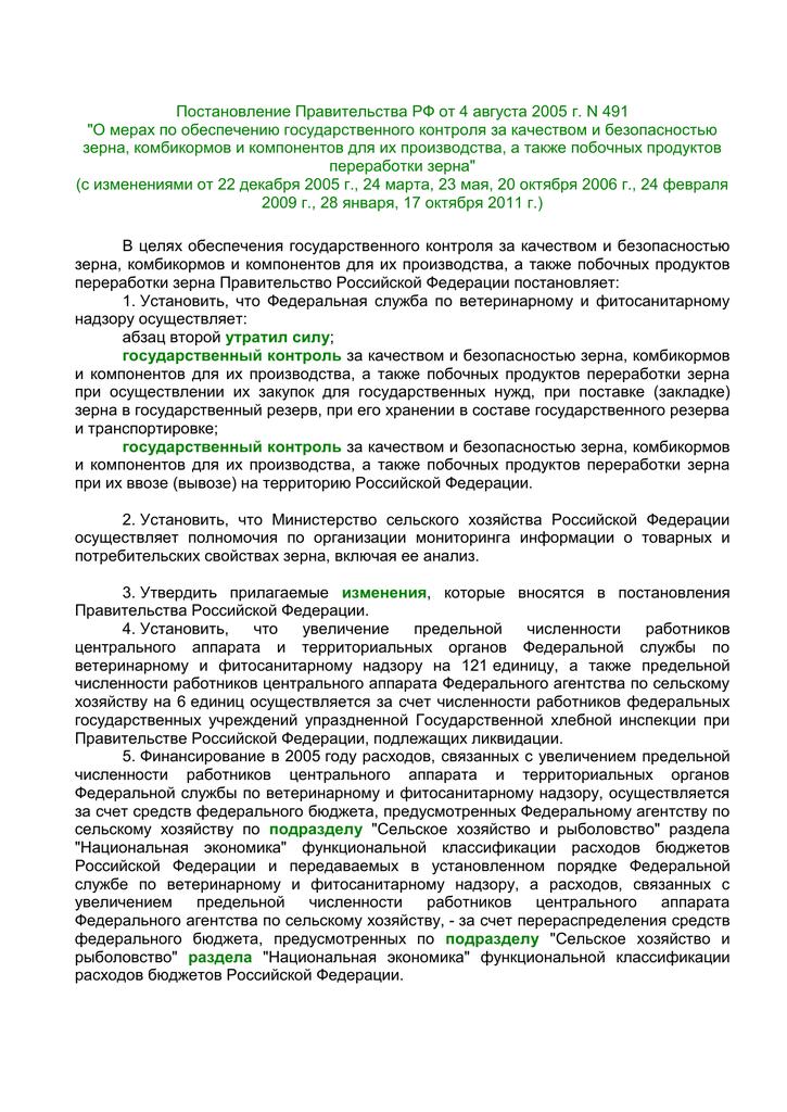 Оформление на работу гражданина узбекистана в 2020