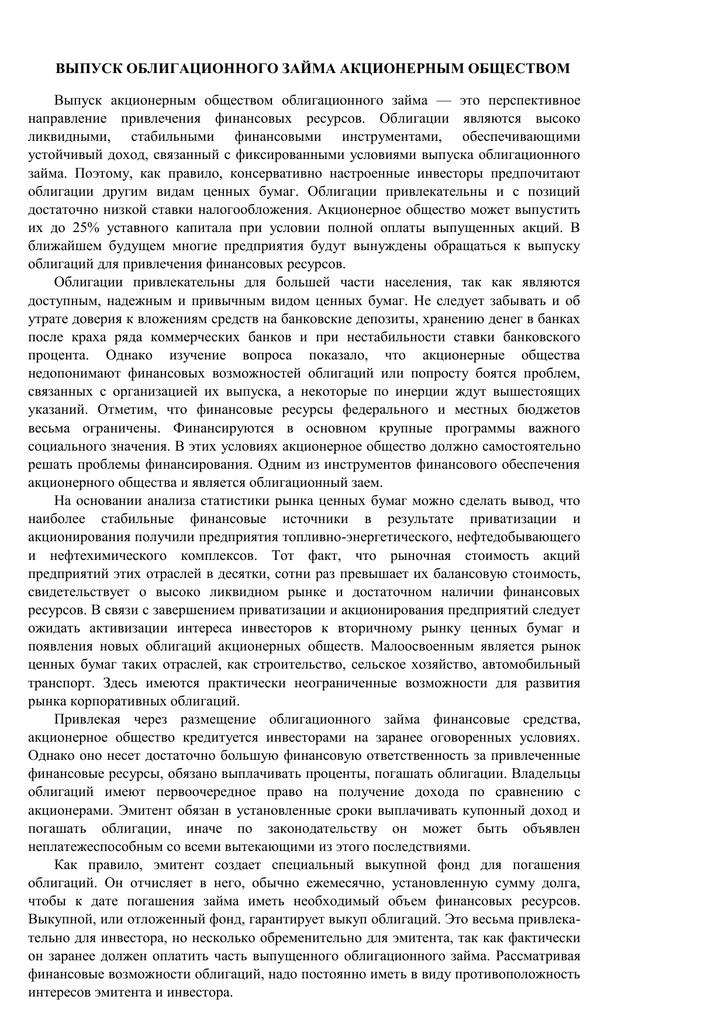 рефинансирование ипотеки в втб отзывы форум 2020