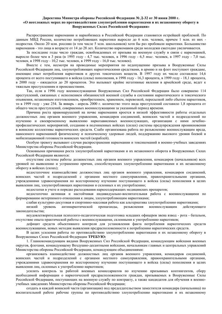 Акт приема передачи горюче смазочных материалов