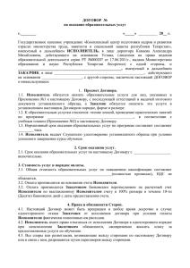 Закон об орд действующая редакция