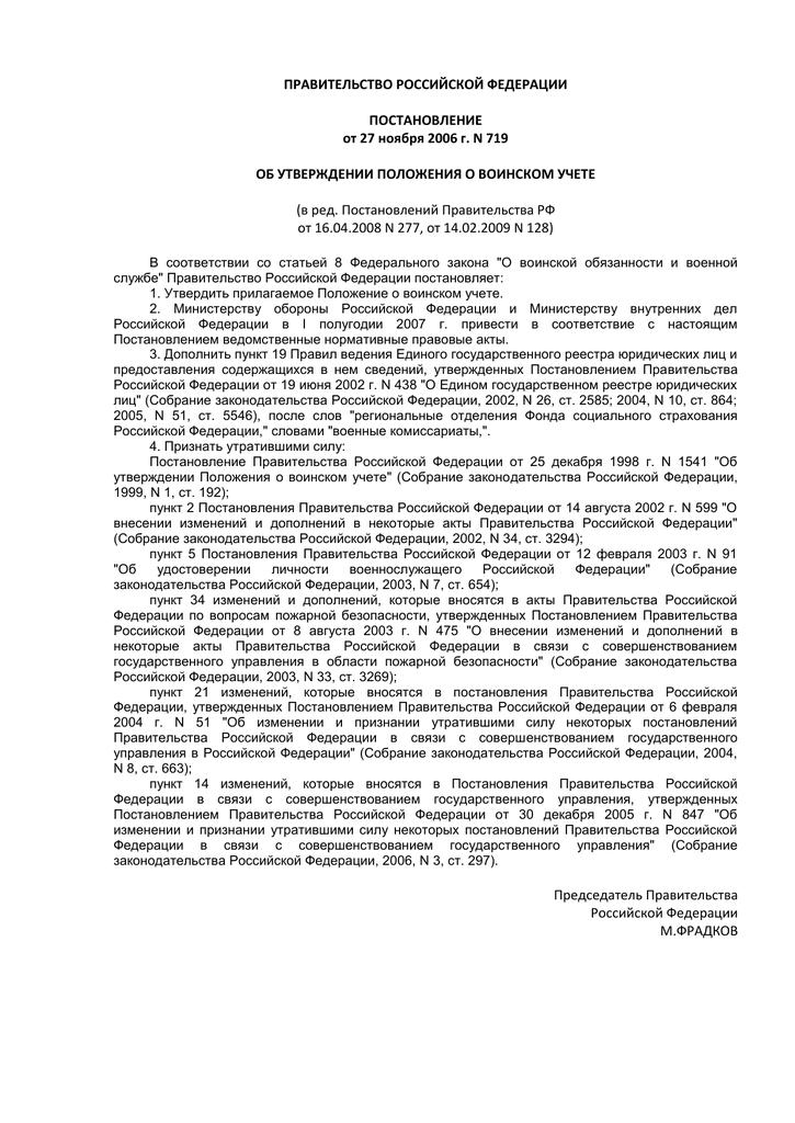 Ст 135 ук рф постановление пленума