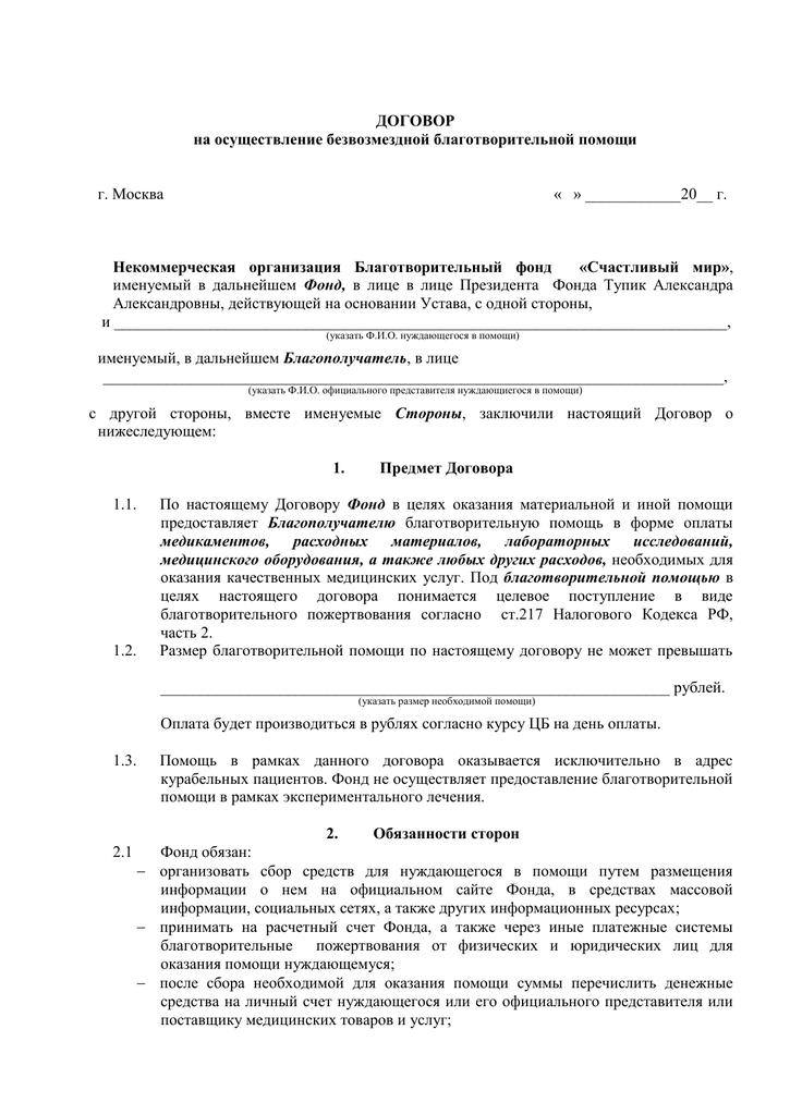 Соглашение о разделе совместно нажитого имущества у нотариуса