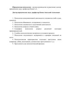 Темы для рефератов по электронике 7418