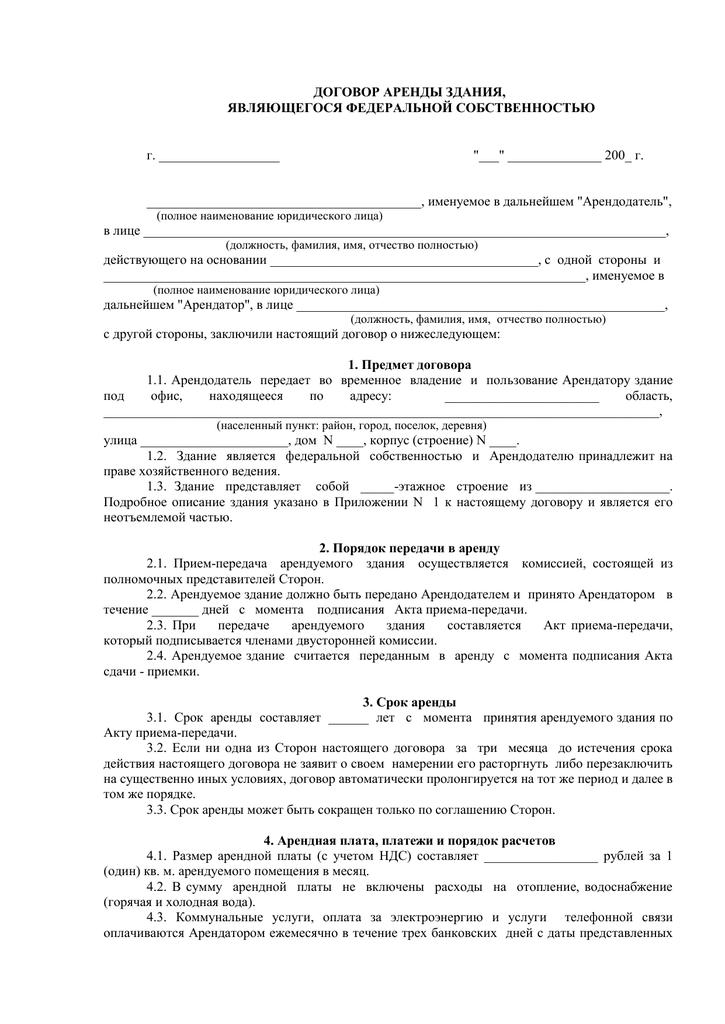 Какие льготы чернобыльцам 2 категории в 2019