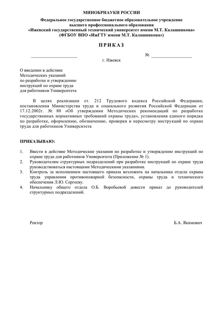 Инструкция мвд при утере паспорта иностранным гражданином
