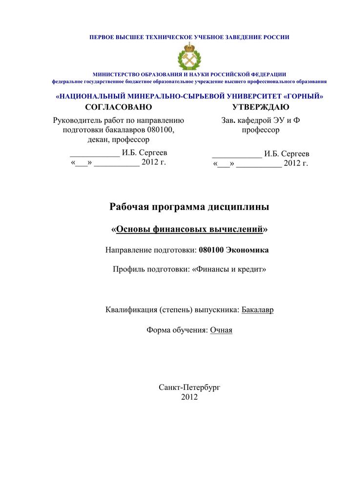 Кочович е финансовая математика решение задач яблонский решения задач термех