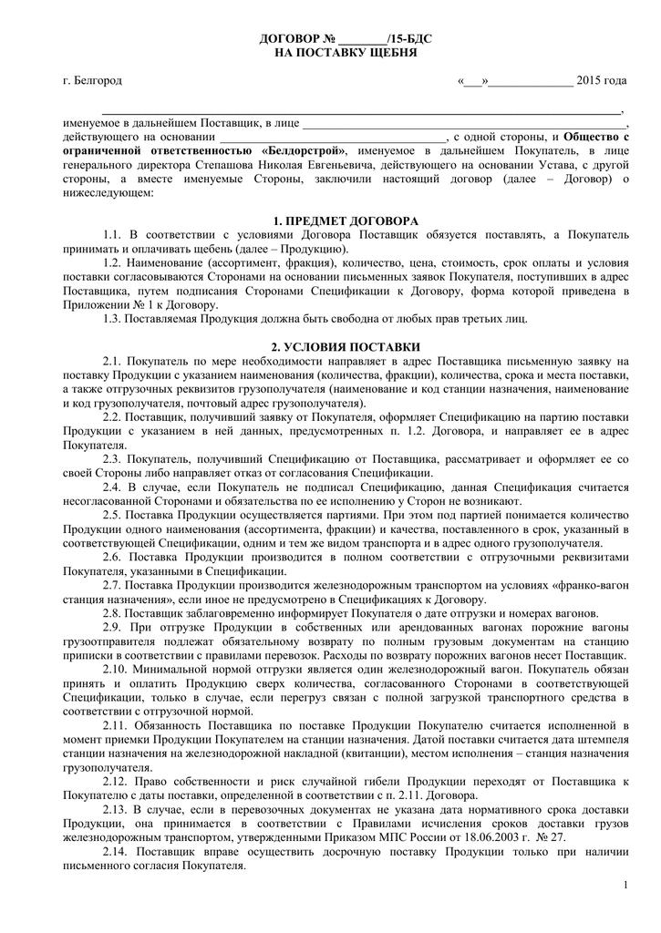 Переселение соотечественников в тамбовскую область 2020 году