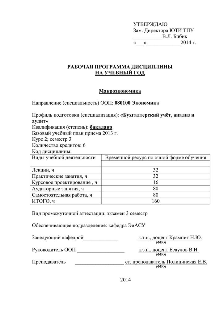 Макроэкономике решение типовых задач таблица аминокислот для решения задач