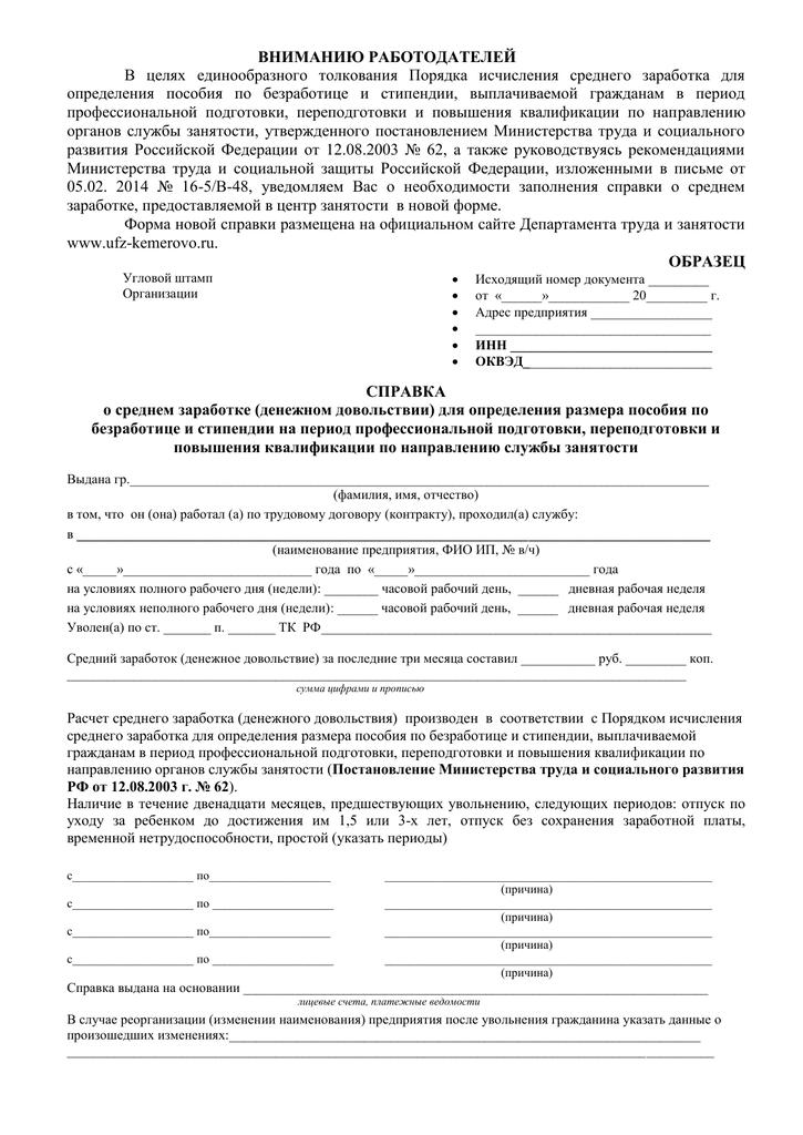 Какие документы необходимы для подачи на вычет по квартире