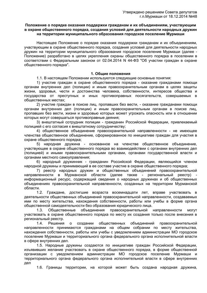 Что надо гражданину украины для работы в россии