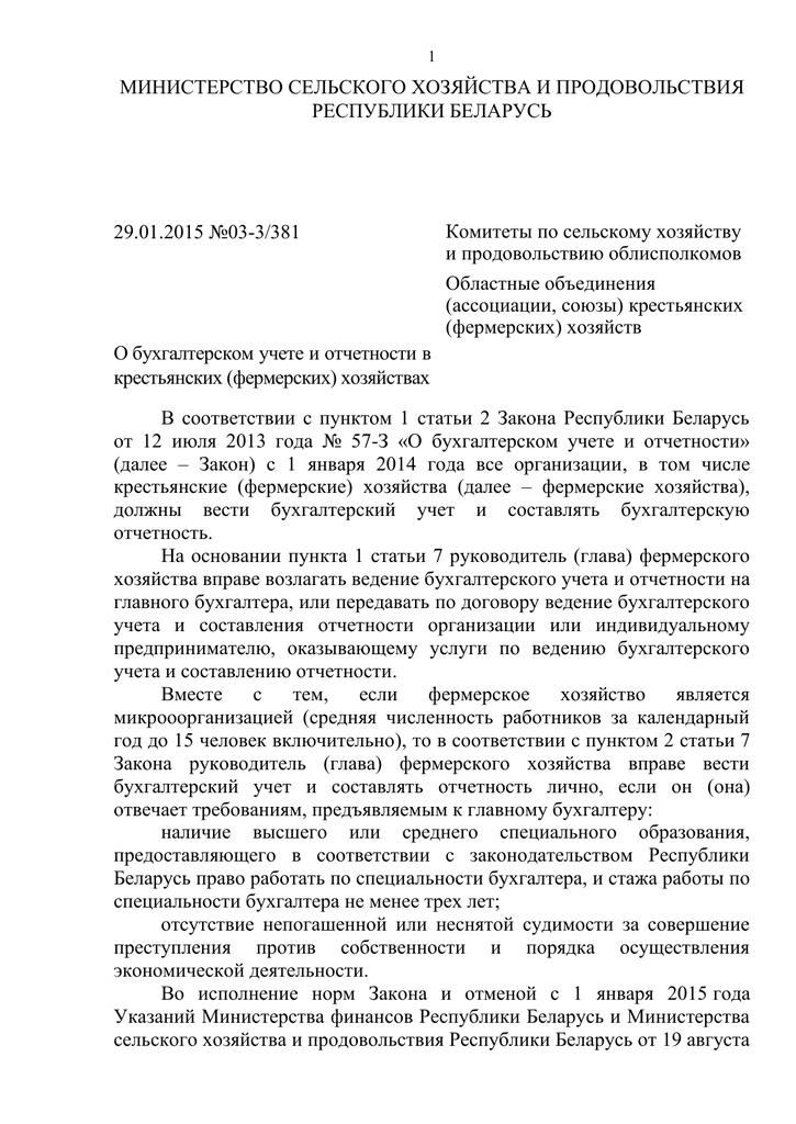 Судебный участок №6 Магаданского судебного района