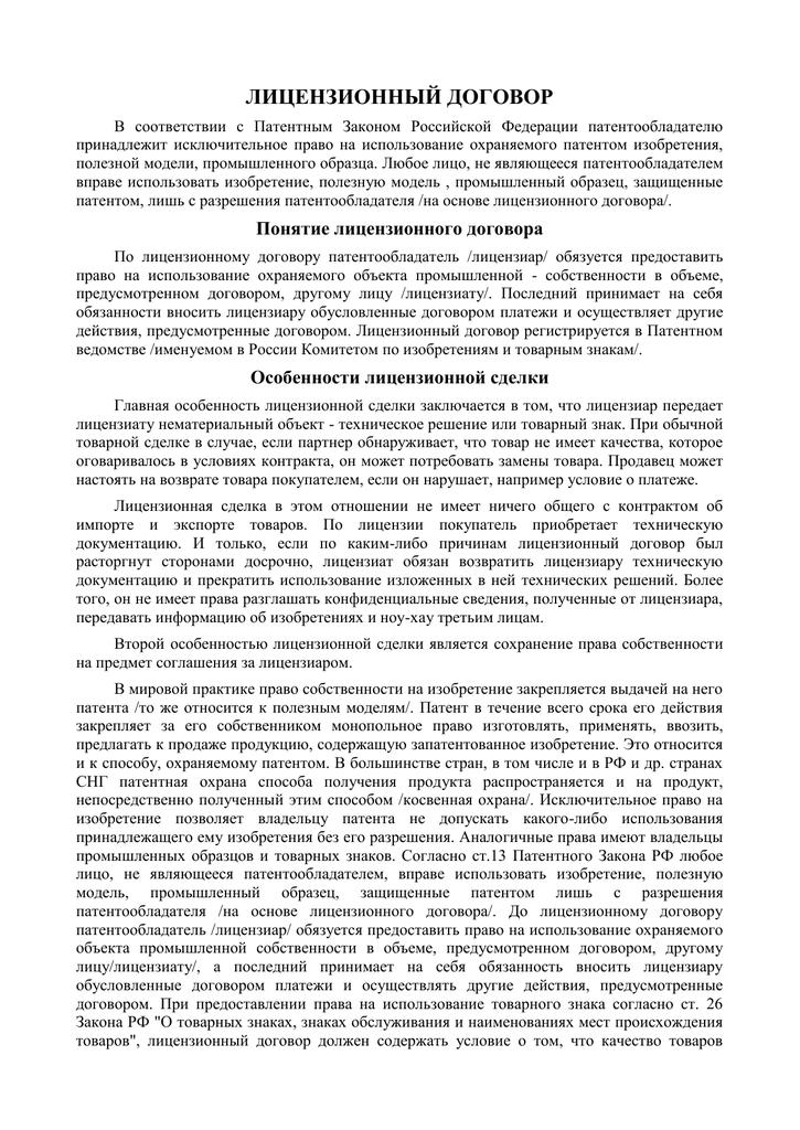 Заявление на ремонт квартиры по протечке крыши