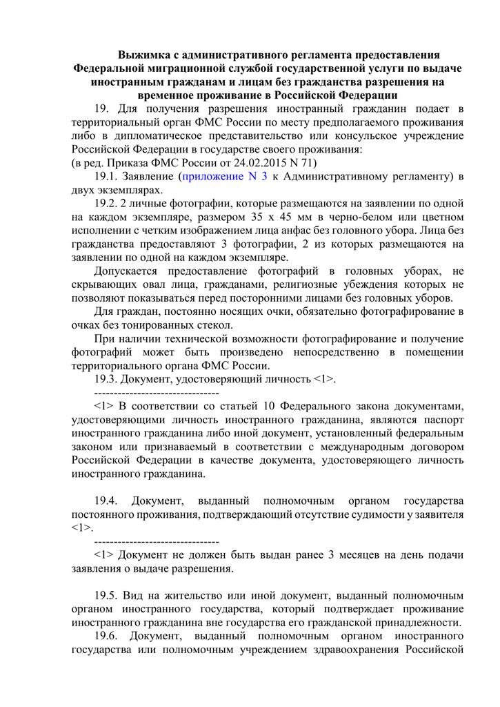 Когда производится выплата больничных в 2020 году россии