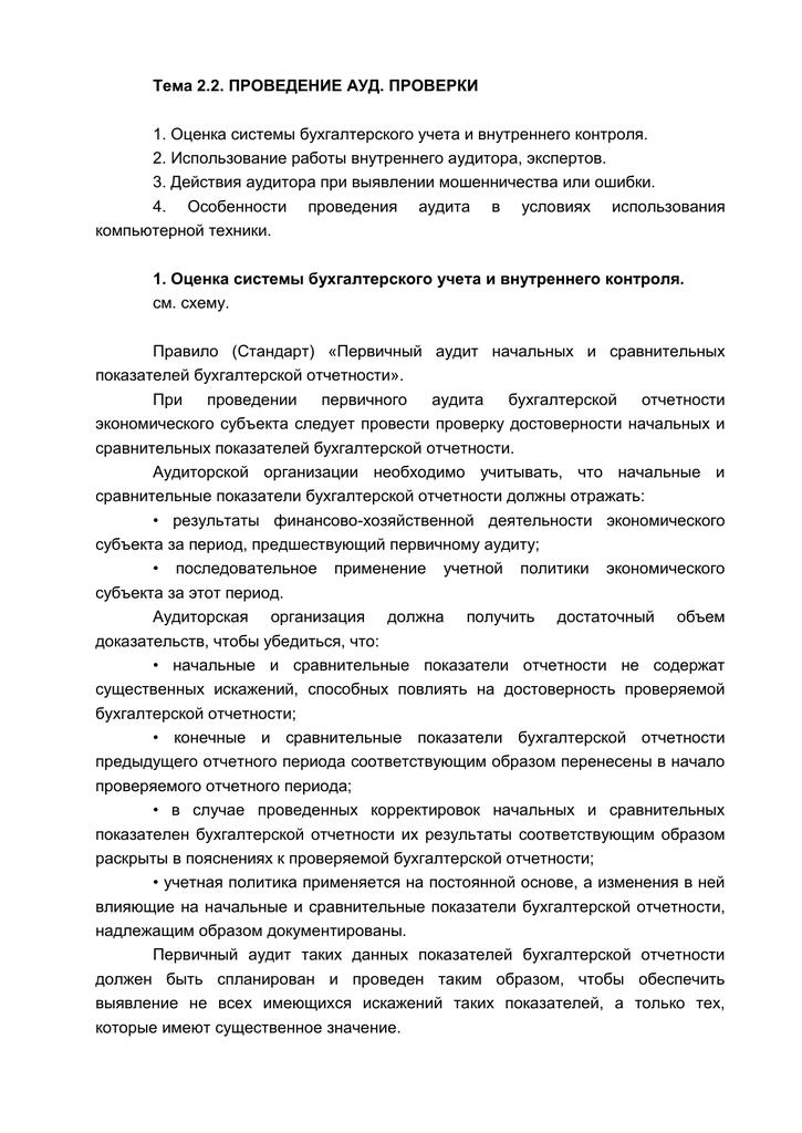 Основной договор долевого участия в строительстве