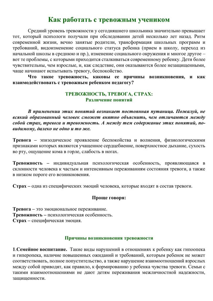 банки нижнего новгорода кредиты наличными заявка