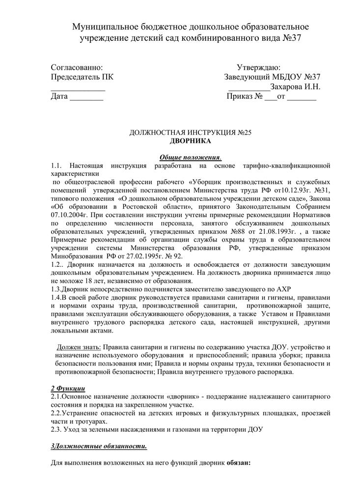 Код документа 1787 справка за период образец